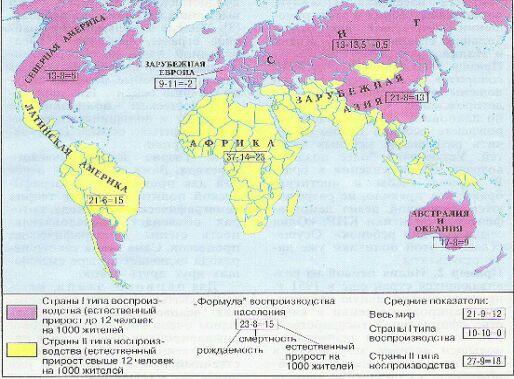 Города мира на 9 букв к список стран из
